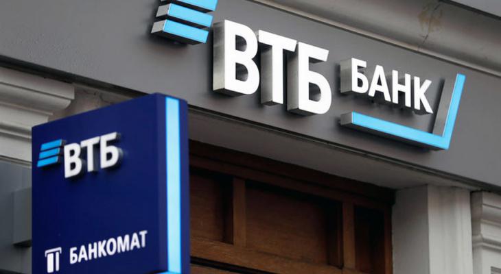 ВТБ в Республике Марий Эл в апреле увеличил выдачу кредитов более чем в 2,5 раза