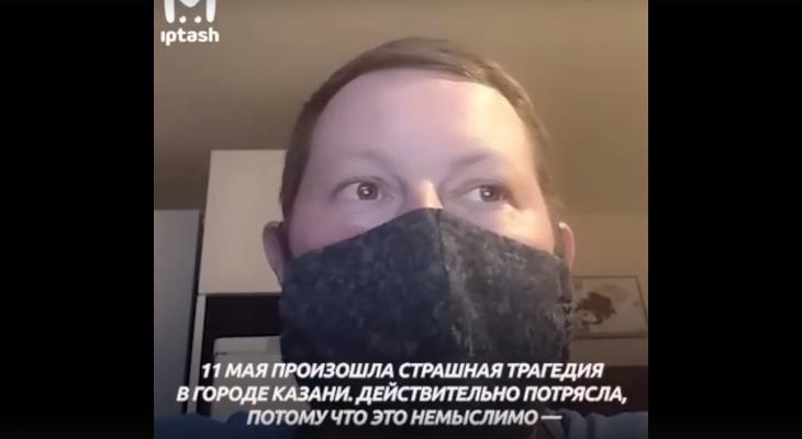 Айтишник из Йошкар-Олы после трагедии в Казани придумал, как спасать жизни детей через Интернет
