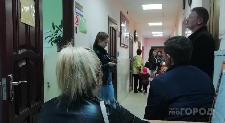 Безработные жители Марий Эл смогут получить бесплатное образование и гарантированное устройство