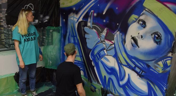 Партия «Новые люди» провела арт-фестиваль в Марий Эл