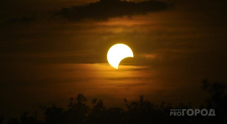 Астроном рассказал, каким будет солнечное затмение в Йошкар-Оле