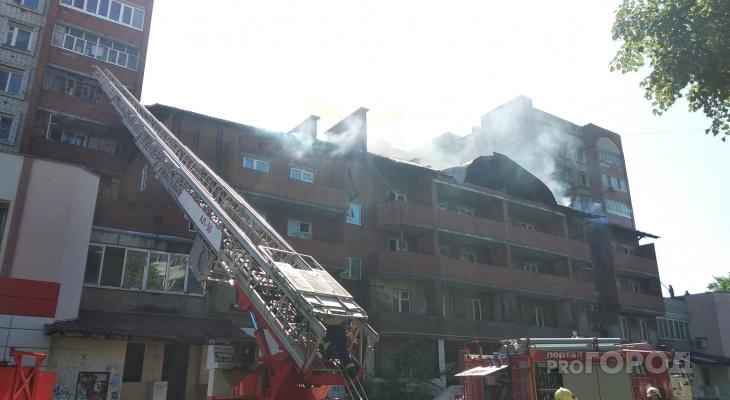 «Оцепили территорию, выносят людей»: первые подробности пожара центре Йошкар-Олы