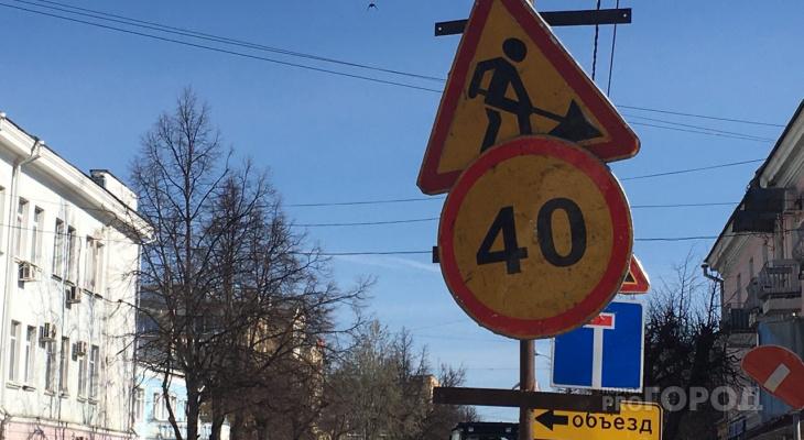 Йошкаролинцам в ближайшее время запретят ездить по некоторым улицам