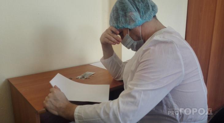 Ситуация с коронавирусом в Марий Эл ухудшается: на 12 июня