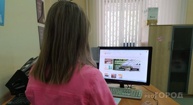 798 жителей Марий Эл обратились в контакт-центр «Социальный диспетчер»