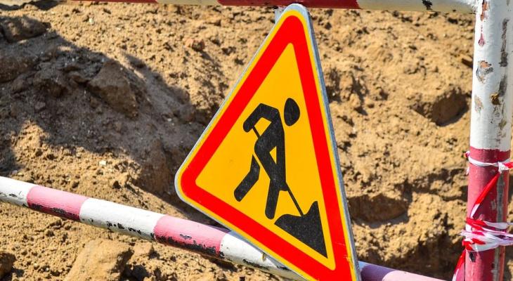 В Йошкар-Оле до следующей недели перекрыли одну из дорог