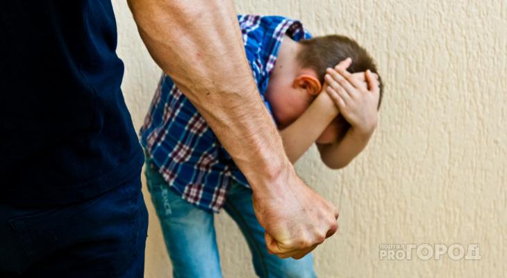 «Отпустите, мне больно»: житель Марий Эл избил маленького мальчика