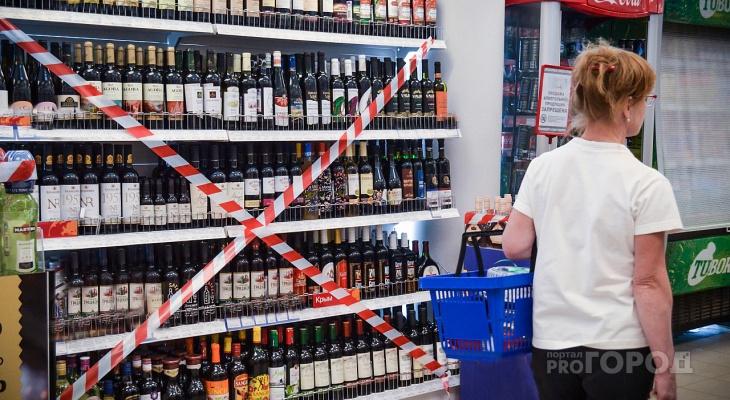 В выходные в Марий Эл будет невозможно купить алкоголь