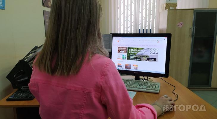Прокуратура Марий Эл заблокировала 15 сайтов с «запрещенкой»