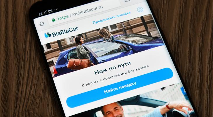В Йошкар-Оле неизвестный обманул жительницу Новгорода в сервисе «BlaBlaCar»