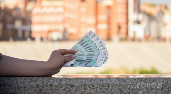 Жителям Марий Эл придется работать больше 20 лет ради миллиона рублей