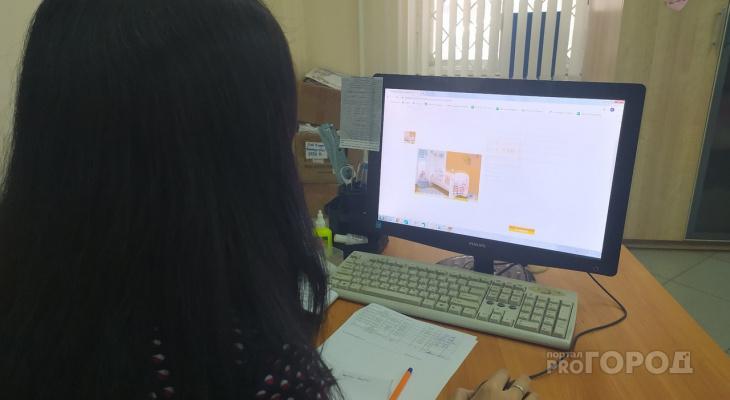 Жительница Марий Эл выложила ролик на своей странице в соцсетях и получила за это штраф