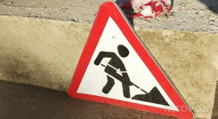 Рабочие перекрыли центр Йошкар-Олы до конца следующей недели