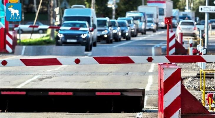 В Йошкар-Оле временно перекрыли улицу Крылова