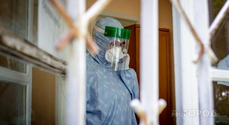 С  начала эпидемии в России заболело более 1000 медработников