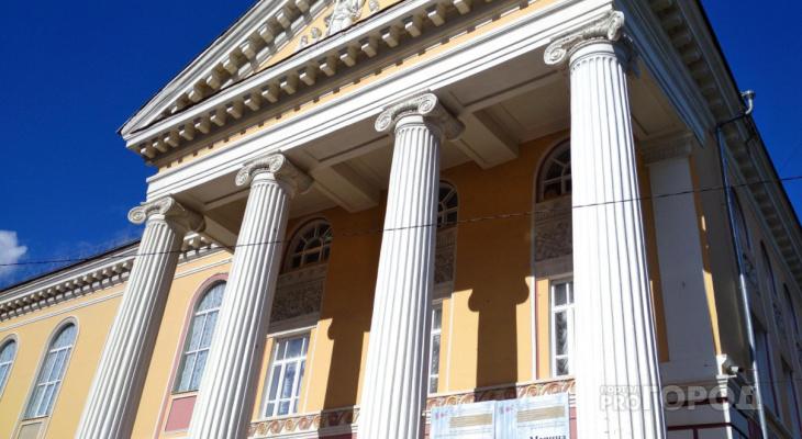 Колледж искусств в Йошкар-Оле приобретет новый облик