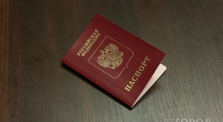 Россияне теперь могут не указывать в паспорте данные о детях и браке