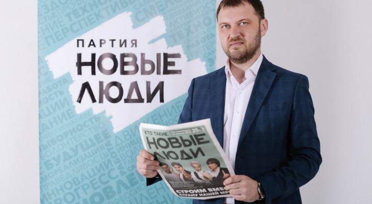 Юрист Илья Кулалаев подал документы в избирком Марий Эл о выдвижении в депутаты Госдумы от партии «Новые люди»