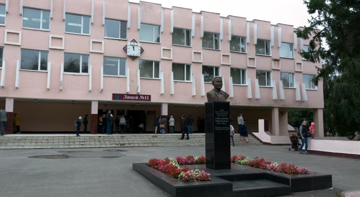 «Классы вместо бассейна»:в Йошкар-Оле будет реконструирован лицей №11