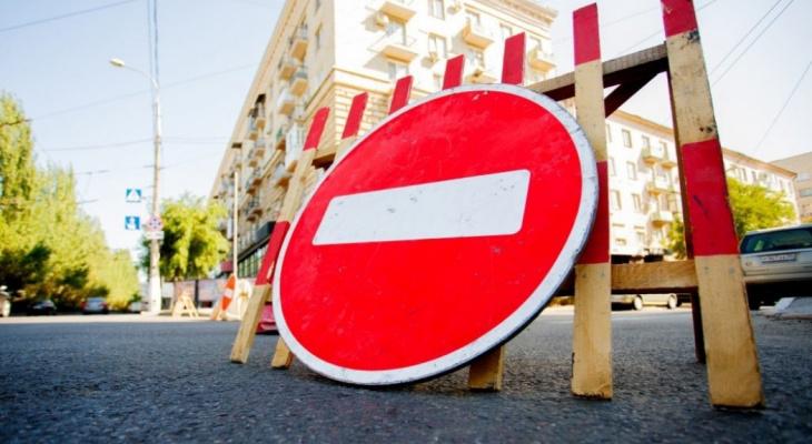 В Йошкар-Оле временно перекрыты несколько городских улиц
