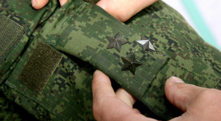 Узнайте, насколько хорошо вы знаете воинские звания
