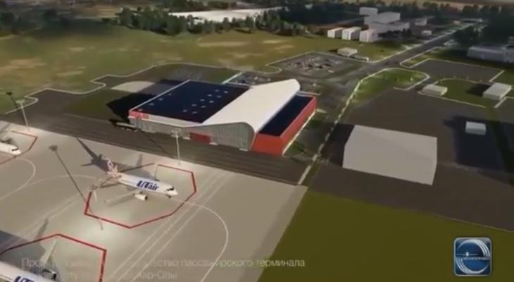 «Выглядит круто»: появилось видео проекта нового аэропорта Йошкар-Олы