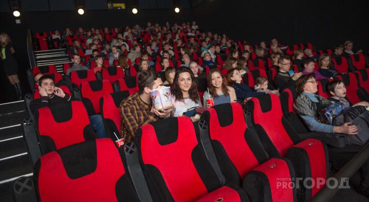 В России начнут действовать новые правила посещения кинотеатров