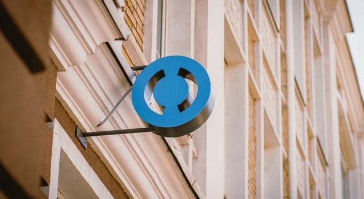 Банк «Открытие» открыл офис нового формата в Набережных Челнах