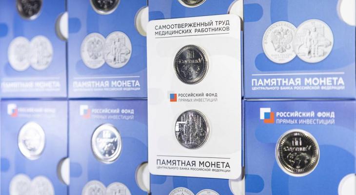В России появятся монеты с благодарностями медработникам
