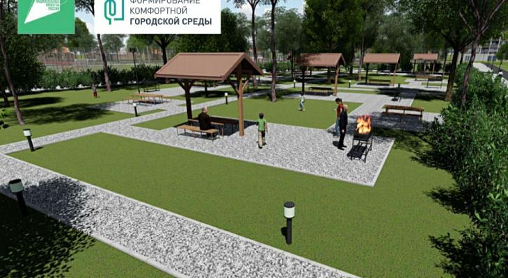 В обновленном Димитровском парке Йошкар-Олы появится зона барбекю