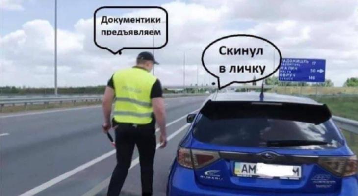 Для водителей запущено приложение с электронными документами