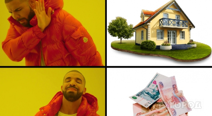 Вместо земли многодетные семьи Марий Эл получат деньги