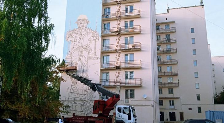 На одной из улиц Йошкар-Олы появится новое масштабное граффити