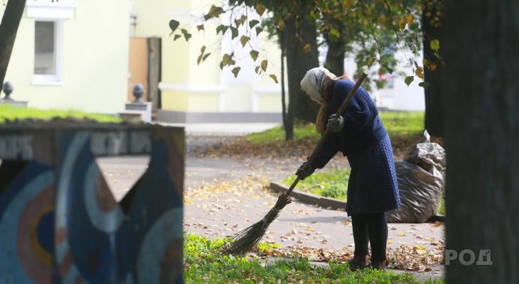 Жителей Марий Эл ждет холодная погодная яма в этом сентябре