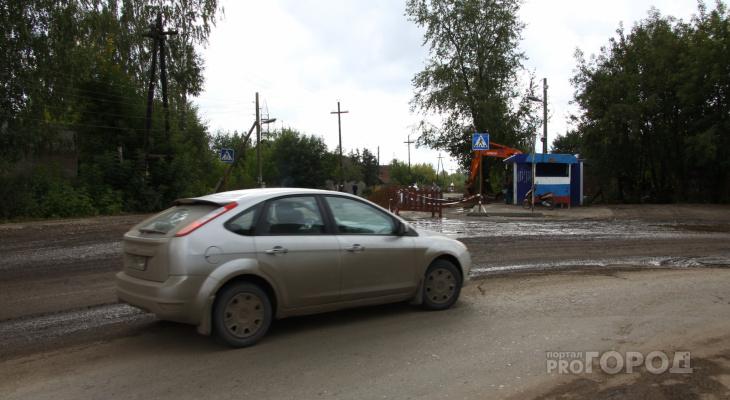 «Были годы когда на это не было денег»: стало известно какие дороги отремонтировали в Йошкар-Оле