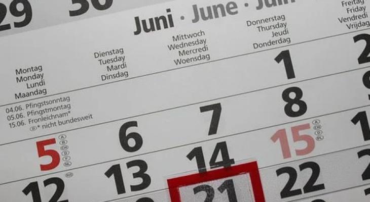 Стало известно какие дни будут выходными для россиян в 2022 году