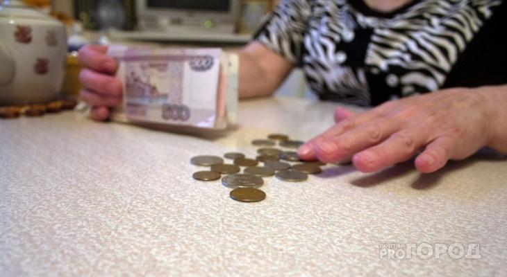 Пенсионеры получат дополнительные выплаты ко Дню пожилого человека 1 октября