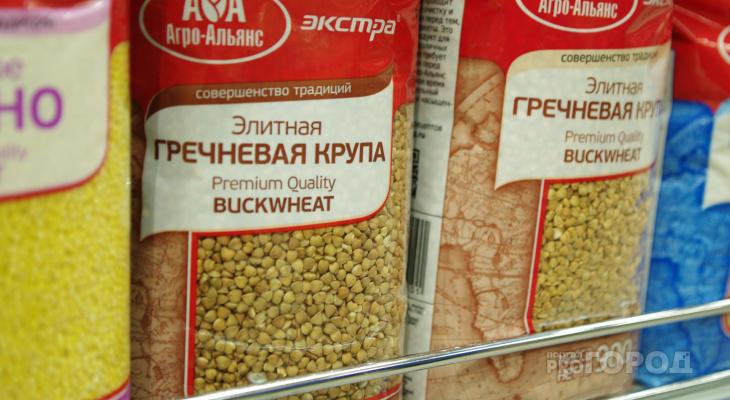 «Цена на гречу впервые выросла до 100 рублей»: известно, что подорожает больше всего к концу года