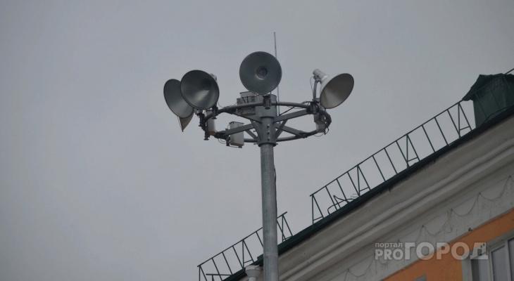 В Йошкар-Оле пройдет масштабная проверка системы экстренного оповещения