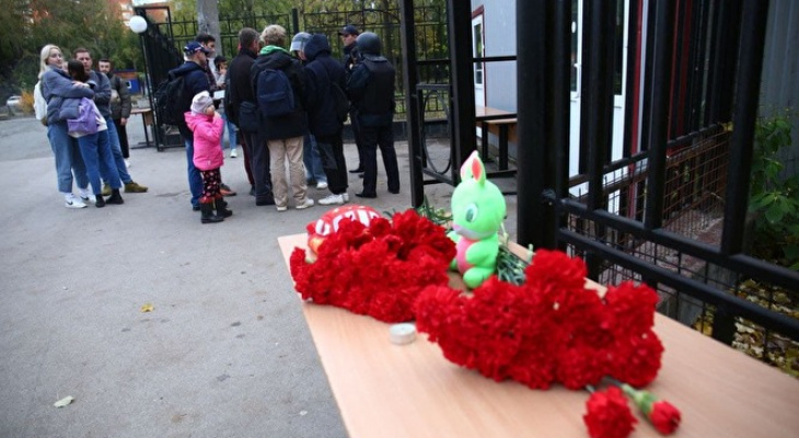 «Делают что-то, чтобы их остановили»: психолог из Йошкар-Олы рассказал о причинах трагедии в Перми