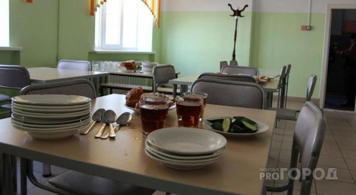 Обед каждого йошкар-олинского школьника стоит не более 70 рублей в день