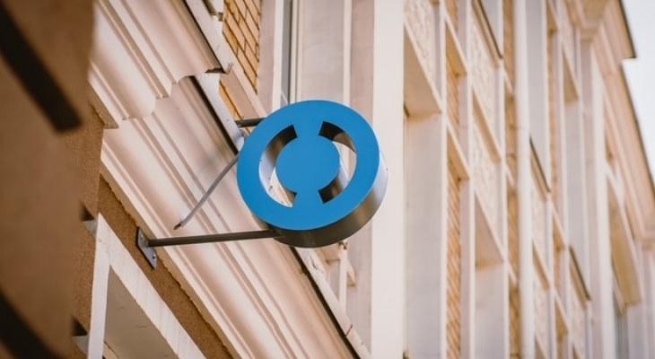 Банк «Открытие» ввел вклад с повышенными ставками для зарплатных клиентов и пенсионеров
