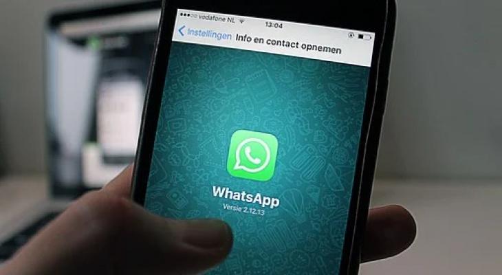 Популярный мессенджер WatsApp удивит пользователей новой фишкой