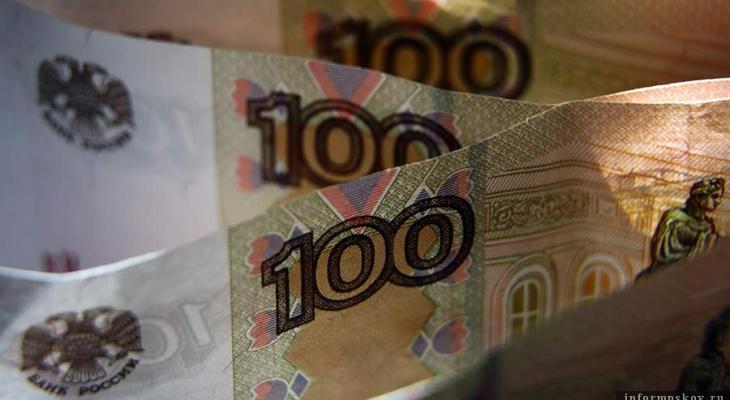 Жители Марий Эл смогут воспользоваться новой 100-рублевой банкнотой уже в 2022 году
