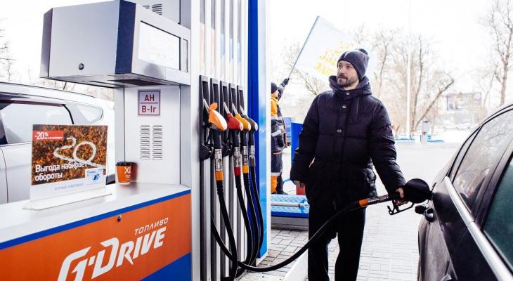 Йошкар-олинские автомобилисты смогут вернуть часть средств за оплату топлива