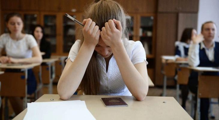 В школы Марий Эл планируют вернуть экзамен, от которого решили отказаться