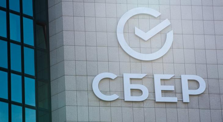 Более 44 тысяч человек получили страховое возмещение в СберБанк Онлайн по вкладам банков с отозванной лицензией